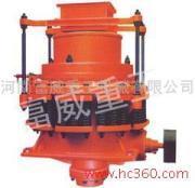 Cone Crusher 65292 Stone Rock Crushing Machine