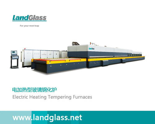 Continuous Flat Glass Tempering Furnace