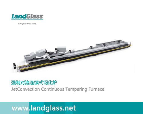 Continuous Flat Glass Tempering Line