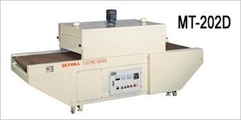 Conveyor Type Drying System Mingtai