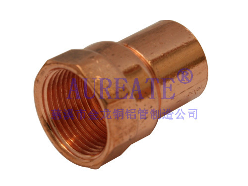 Copper Fitting Adapter