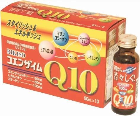 Coq10 Reduce High Blood Pressure