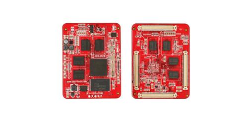 Cortex A8 S5pv210 Core Board