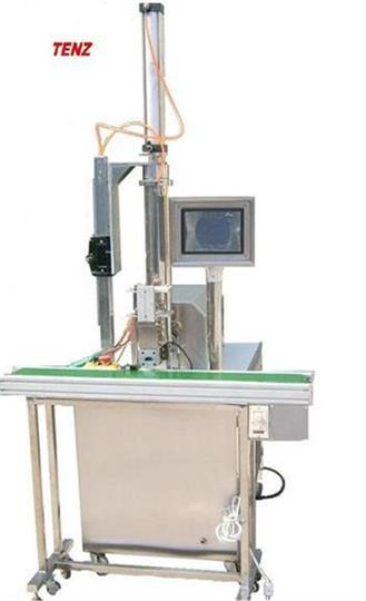 Cosmetic Baked Powder Extrusion Machine