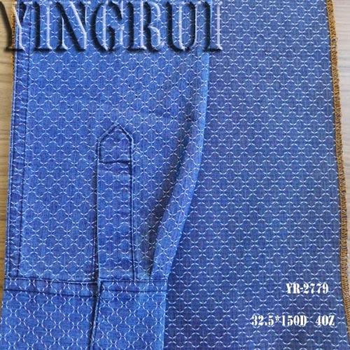 Cotton Polyester Indigo Jacquard Denim Fabric Wholesale