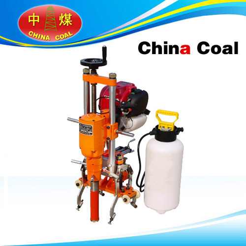 Crd 36 Internal Combustion Rail Drilling Machine