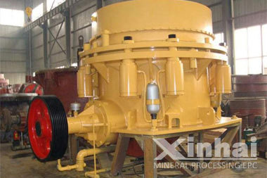 Crusher Of Mining Equipment