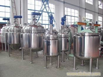 Crystallization Tank Stainless Steel