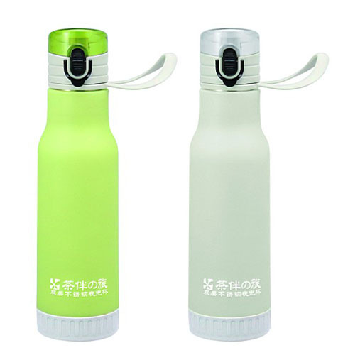 Cup And Bottle Ts71030