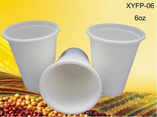 Cups Biodegradable Xyfp 06