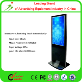 Customize 42 Inch Stand Lcd Advertising Display