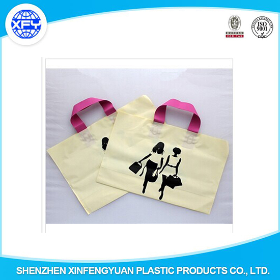Customized Shopping Bag With Printed Logo