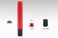 D19mm Round Lipgloss Tube