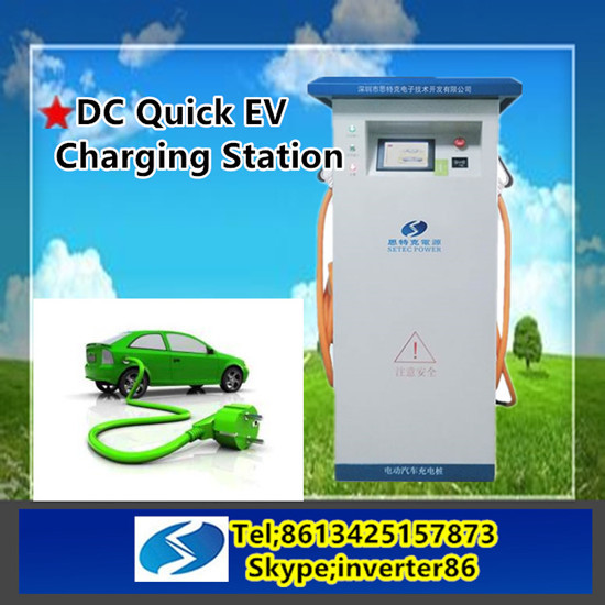 Dc Fast Charger For Nissan Leaf E 200