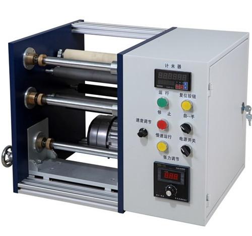 Delish Mini Slitter 250mm Rewinding Machine
