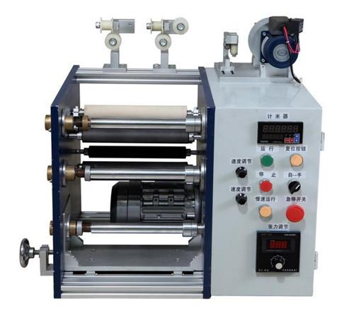 Delish Mini Slitter 330mm Rewinding Machine