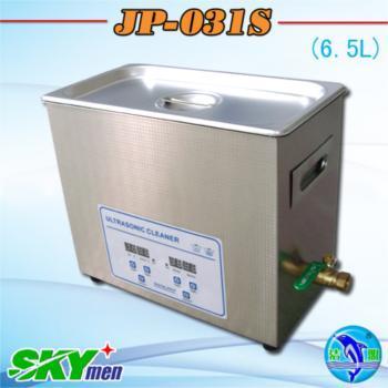 Denture Ultrasonic Cleaning Machine Jp 031s Digital 6 5l 1 7gallon