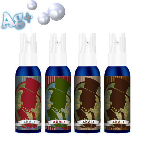 Deodorant And Antimicrobial Armpit Spray