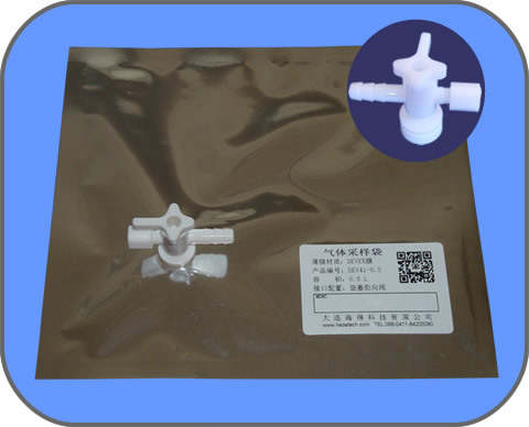 Devex Gas Sampling Bag With Pc Side Opening Stopcock Valve 0 5l