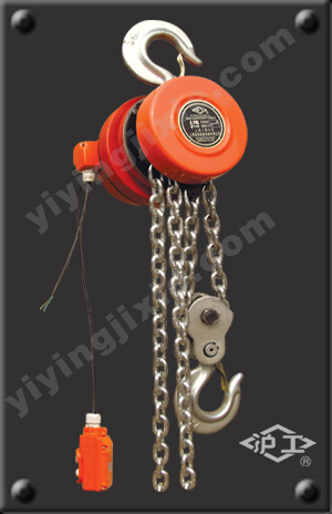 Dht Electric Chain Hoist Lifting Crane Building