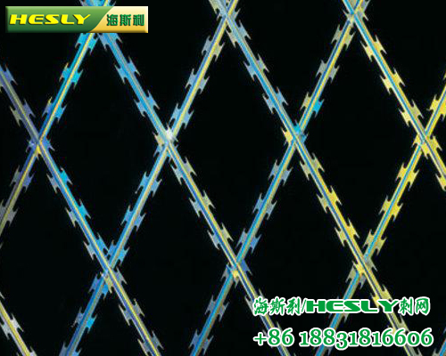 Diamond Razor Mesh Fencing