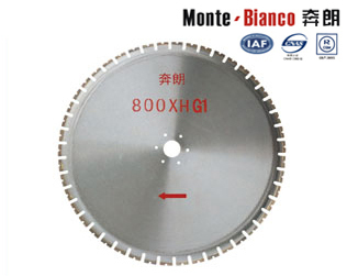Diamond Saw Blade For Wall Cutting Bridge Circular Blades