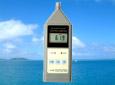 Digital Sound Level Meter Sl 5866