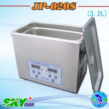 Digital Ultrasonic Cleaner Jp 020s 3 2l 0 75gallon With Timer And Heater