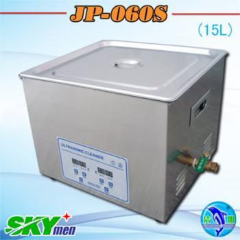 Digital Ultrasonic Cleaner Jp 060s With Capacity Of 15l
