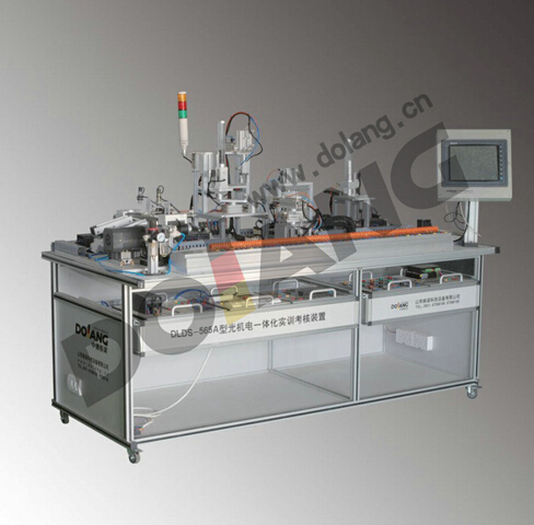 Dlds 565a Automatic Production Line Training System