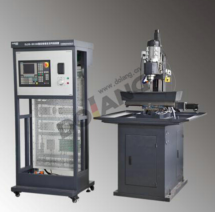 Dlds Skx23 Cnc Milling Maintenance Training Equipment 65288 Siemens 65289