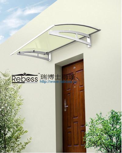 Door Awnings Aluminum N1400a L