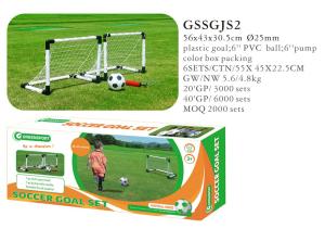 Double Plastic Goal Small Twin Mini Soccer