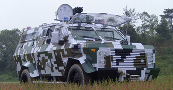 Dragon Armored Personnel Carrier