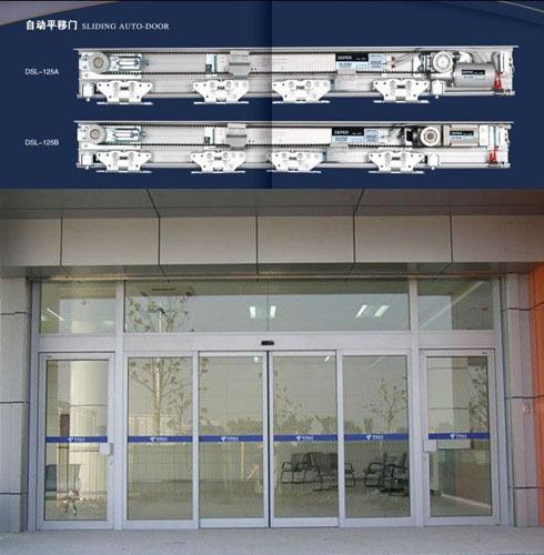 Dsl 125 Auto Sliding Door