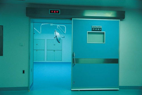 Dsm 150 Hermetic Auto Door