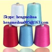 Dty Polyester Filament Yarn 10 70s