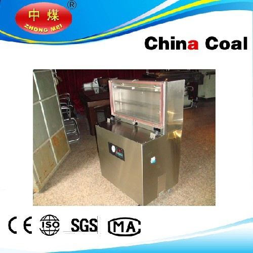 Dz 600l Vertical Vacuum Packaging Machine