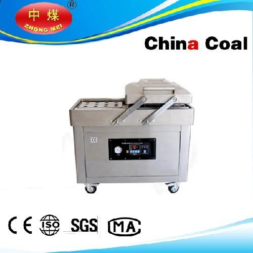 Dz400 2c Vacuum Packaging Machine Dz