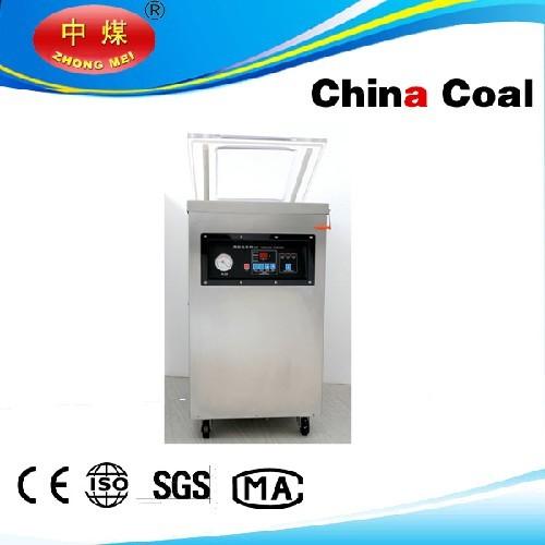 Dz500s Vacuum Packaging Machine Dz