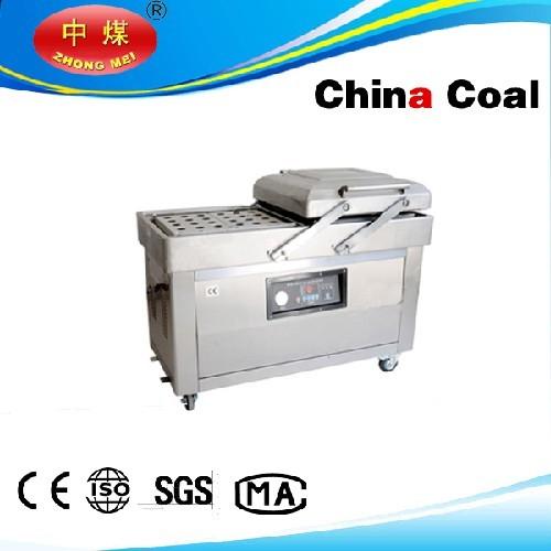 Dz600 2c Vacuum Packaging Machine Dz