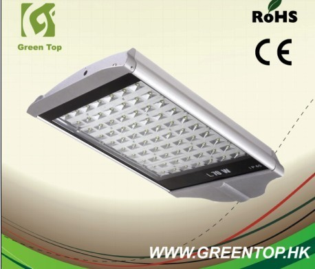 Easy Integrated Solar Street Light