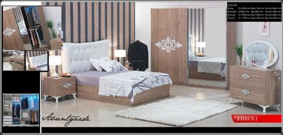 Ebruli Bedroom Furniture Sets