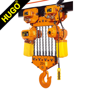 Electric Chain Hoist With Limit Switch