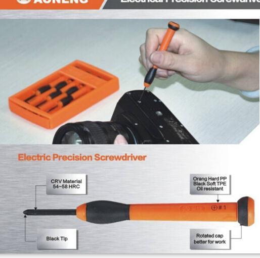 Electric Precision Screwdriver