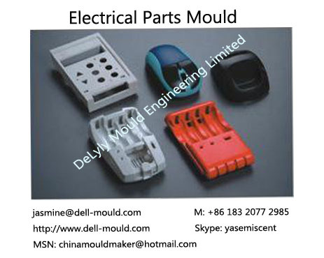 Electrical Parts Mould