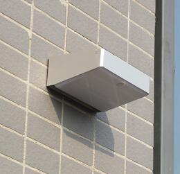 Els 06p Popular High Lumen Led Solar Motion Sensor Wall Light