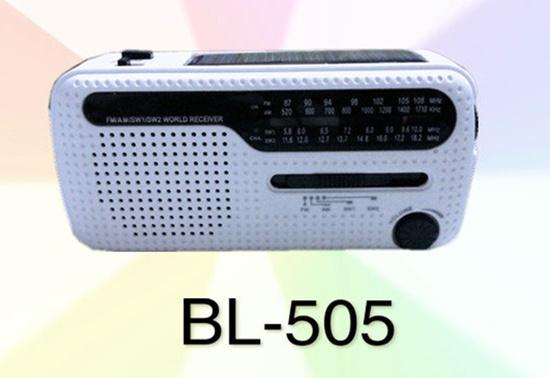 Emergency Hand Crank Solar Radio