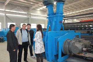 Extrusion Granulation Machine