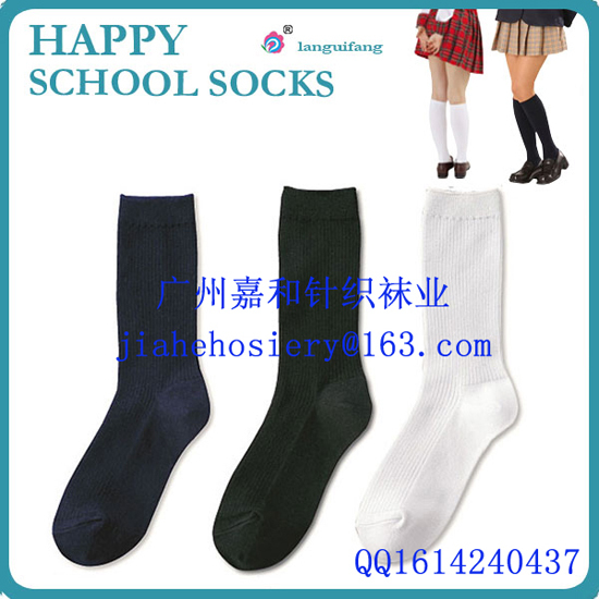 Fashion School Students Boys And Girls Socks